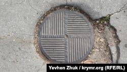 Люк «Водокат» производства литейной севастопольского товарищества «Молот»