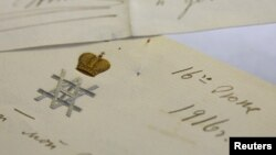 Письма Николая II