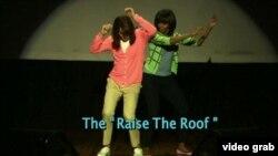 Танчыць як Абама: Танец у выкананні першай лэдзі ЗША
