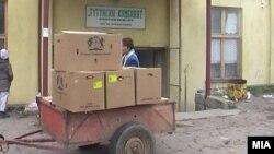 Откуп на тутун во најголемиот откупувач во прилепско, Тутунски комбинат.