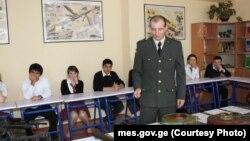 Кабинет гражданской обороны и безопасности