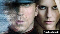 """Фрагмент постера американского сериала Homeland (""""Свой среди чужих"""")."""