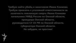 Правозащитник Сергей Селиванов