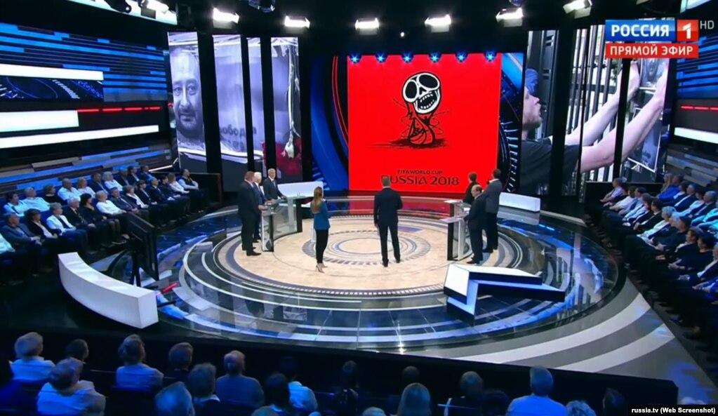Кадр з денного випуску програми «60 минут» на телеканалі «Росія 1» за 30 травня 2018 року