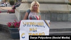 Activista Daria Poliudova