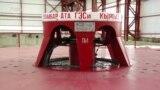 """""""Камбар-Атага"""" капитал Өзбекстандан тартылат"""