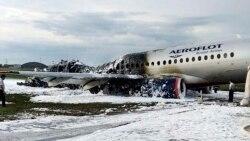 «Աերոֆլոտ»-ի օդանավում բռնկված հրդեհի հետևանքով 41 մարդ է զոհվել, առնվազն տասը՝ վիրավորվել