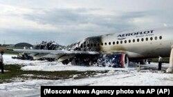 Avion nakon ugašenog požara