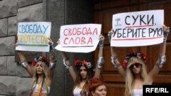 FEMEN ратует за свободу слова на Украине
