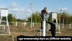 Метеорологічна станція Центральної геофізичної обсерваторії