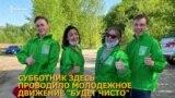 Показуха по-татарстански: отчитались перед Путиным