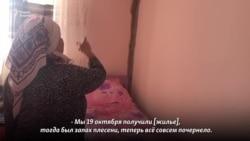 После наводнения: жалобы на невозмещенный ущерб и качество новых домов