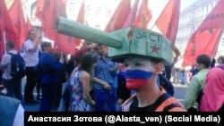 Җиңү парады, Мәскәү, 9 май 2016