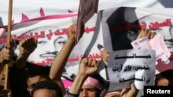 Демонстрация в столице Йемена - Сане, 27 января 2011 г.