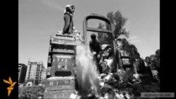 Սիրո խոստովանություն հին Երևանին