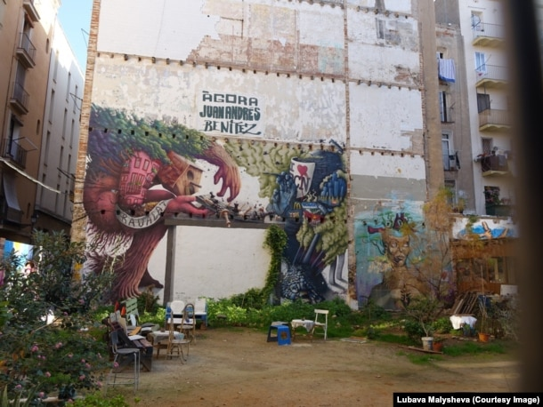 Фрески в районе Раваль, Барселона