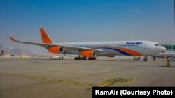 The Hamid Karzai International Airport in Kabul