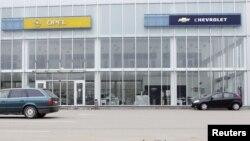 Здание одного из диллеров General Motors в России.