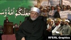 Fetva protiv bombaša samoubica