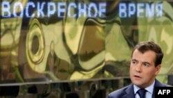 Rusiya prezidenti vətəndaşları da məmurların bloqlarına öz şikayətlərini yazmağa çağırıb