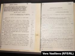 Протокол допроса Каролы Неер, 7 июля 1936 г.