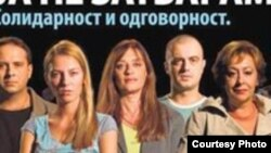 """Plakat iz prvog dela kampanje """"Kosovo je Srbija"""" iz 2007. godine"""