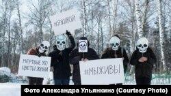 """Пикет """"Партии мертвых"""""""