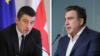 Giorgi Gakharia (stânga), Mihail Saakașvili (dreapta)