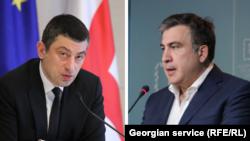 Премьер-министр Грузии Георгий Гахария (слева) и бывший президент Грузии Михаил Саакашвили.