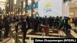 Съезд партии «Нур Отан» в казахстанской столице. 27 февраля 2019 года.