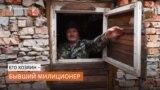 Бывший милиционер строит замки в Сибири
