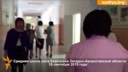 Новый случай обморока в Березовке