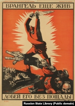 "A Bolshevik propaganda poster depicts Wrangel reaching for the Donetsk Basin in southeastern Ukraine. ""Wrangel is still alive -- finish him without mercy,"" it reads."