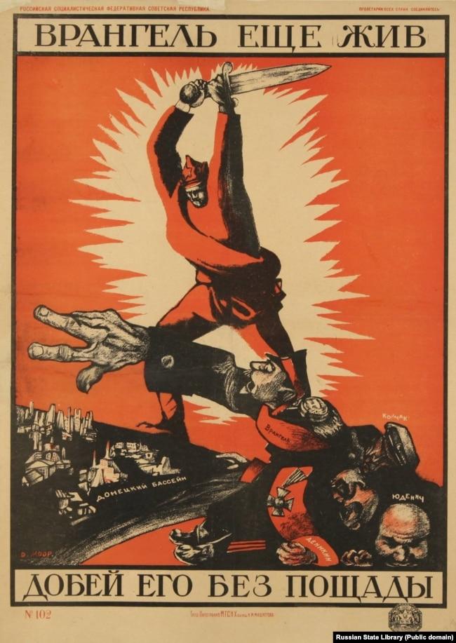 "A Bolshevik propaganda poster depicts Wrangel reaching for the Donetsk Basin in southeastern Ukraine. ""Wrangel is still alive -- finish him without mercy,"" it reads."