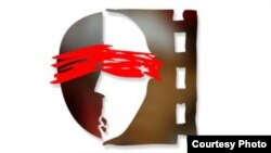 """Логотип фестиваля """"Открой глаза!"""""""