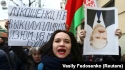 Протест у Мінську, 15 березня 2017 року