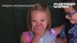 """""""Это совсем не страшно!"""" - американская семья удочерила девочку из Украины с синдромом Дауна"""