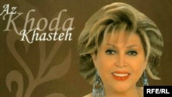 مهستی، خواننده مشهور ايرانی که از بيماری سرطان روده رنج می برد، به سن ۶۱ سالگی درسانتا روزای کاليفرنيا در گذشت.