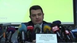 Виявлені НАБУ втрати від корупції перевищують 80 мільярдів гривень – Ситник (відео)
