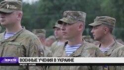 На западе Украины начались военные учения