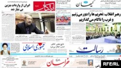Iran -- Iranian press (newspapers), 08Sep2010