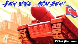 NORTH KOREA -- A propaganda poster blaming U.S. and hostile countries' sanction is seen in this undated photo released by North Korea's Korean Central News Agency (KCNA) in Pyongyang August 17, 2017