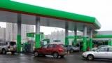 Belarus - Belnaftakhim filling station, Minsk, 4Jan2019