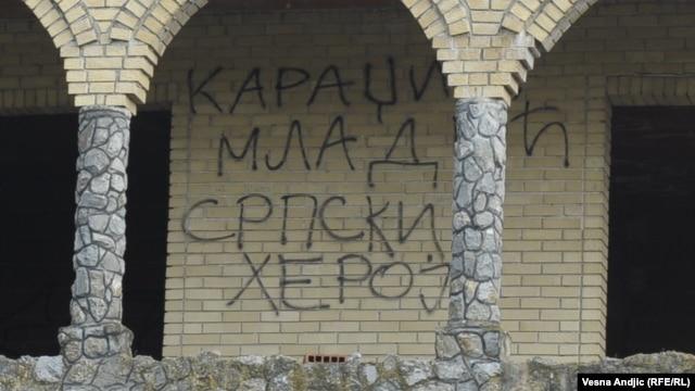 Grafit u Lazarevu gde se skrivao i gde je uhapšen Ratko Mladić