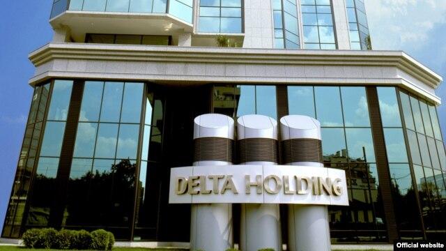 Zgrada Delta holdinga u Beogradu