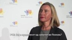 Могерини за датум за преговори за Северна Македонија во октомври
