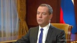 Дмитрий Медведев о начале войны с Грузией
