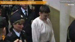 Надія Савченко у Басманному суді Москви
