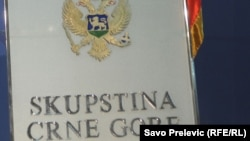 Logo crnogorske skupštine - ilustracija
