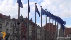 ԵՄ նախարարները հայտարարություն ընդունեցին Ուկրաինայում իրավիճակի վերաբերյալ